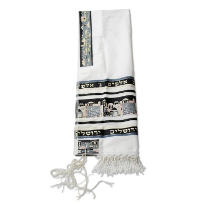 Jerusalem-Tallit-Black_large